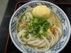 Shioda002