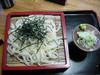 Okamura_udonn